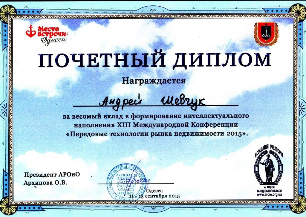 Сертифікат ВКН (10)