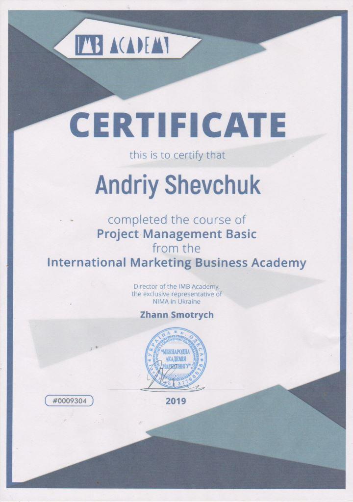 Сертифікат ВКН (12)
