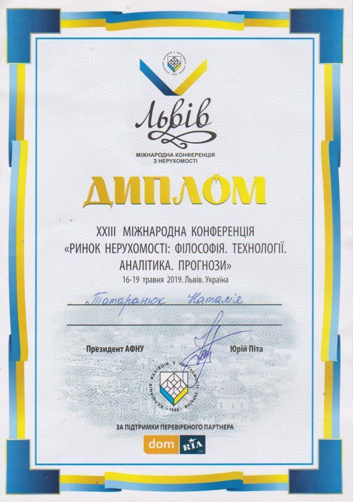 Сертифікат ВКН (13)