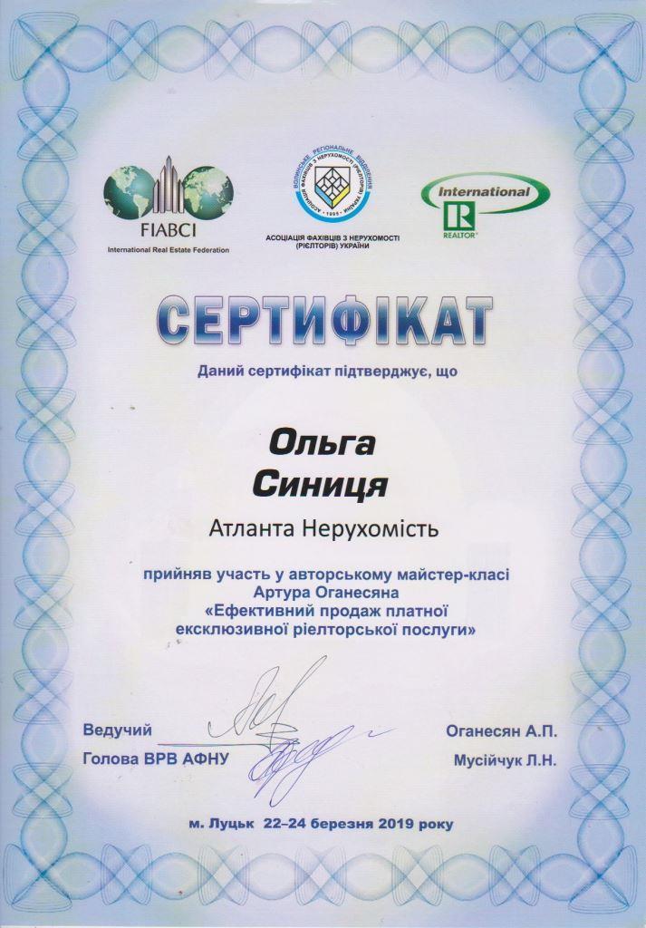 Сертифікат ВКН (15)
