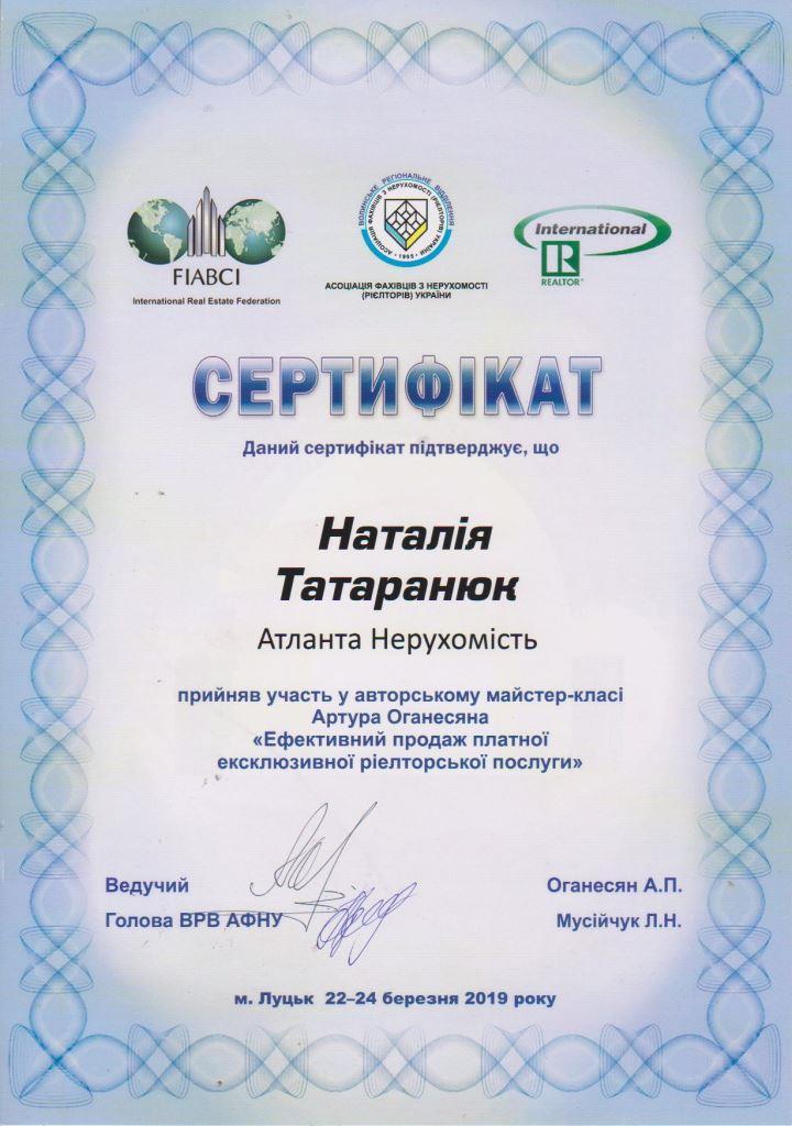 Сертифікат ВКН (16)