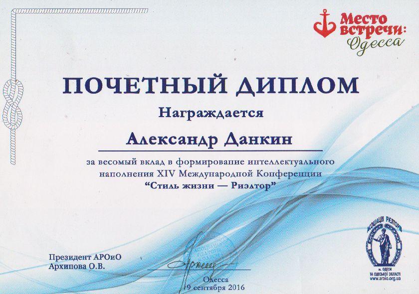 Сертифікат ВКН (20)