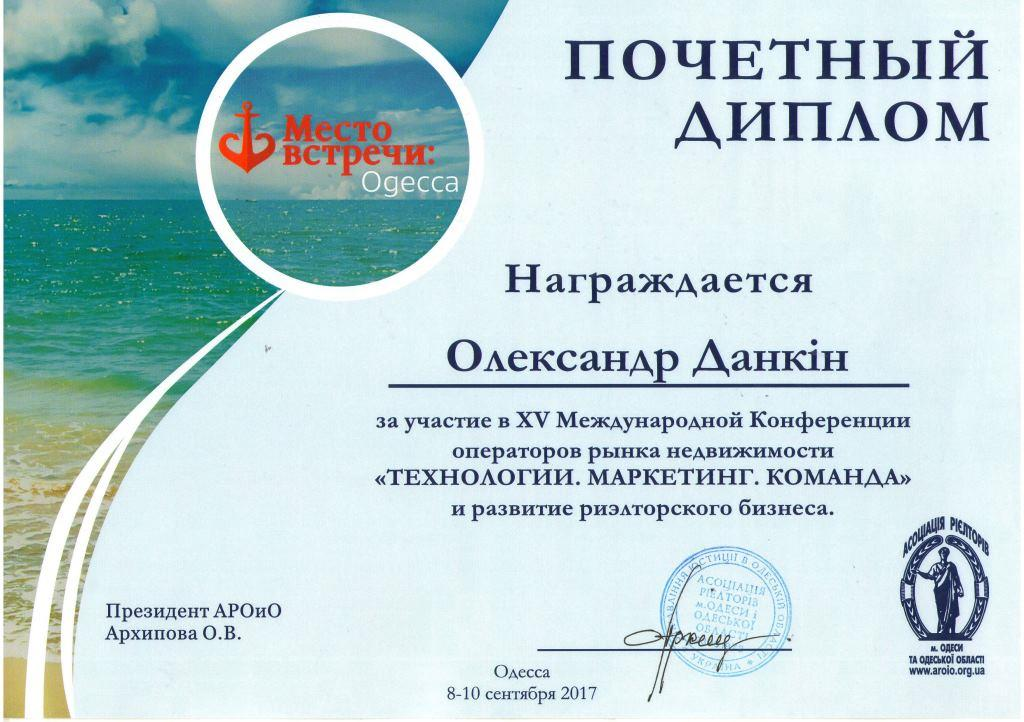 Сертифікат ВКН (4)
