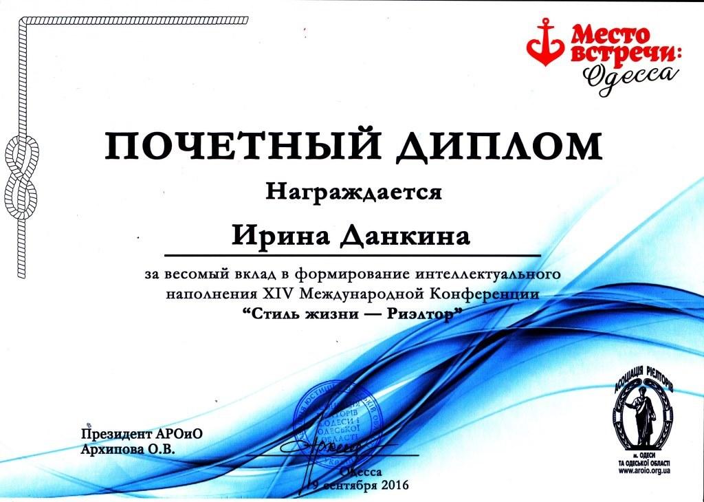 Сертифікат ВЖН (15)