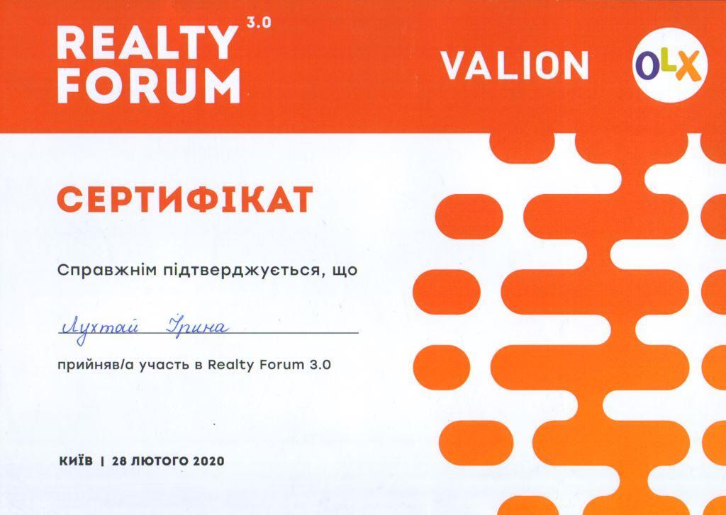 Сертифікат ВЖН (16)