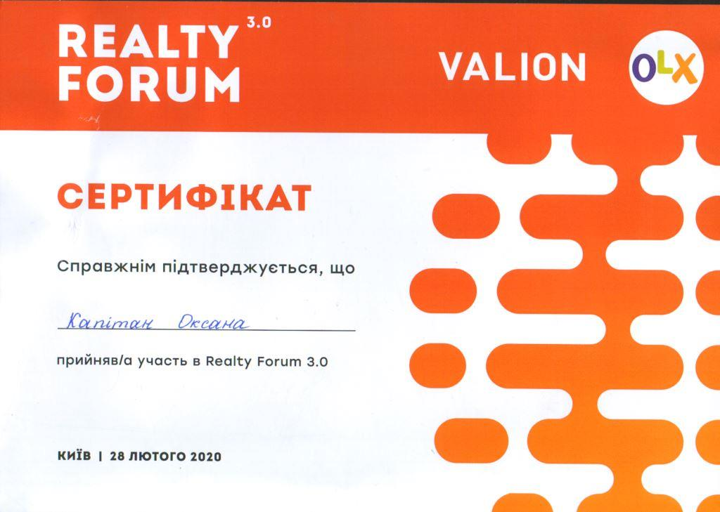Сертифікат ВЖН (17)
