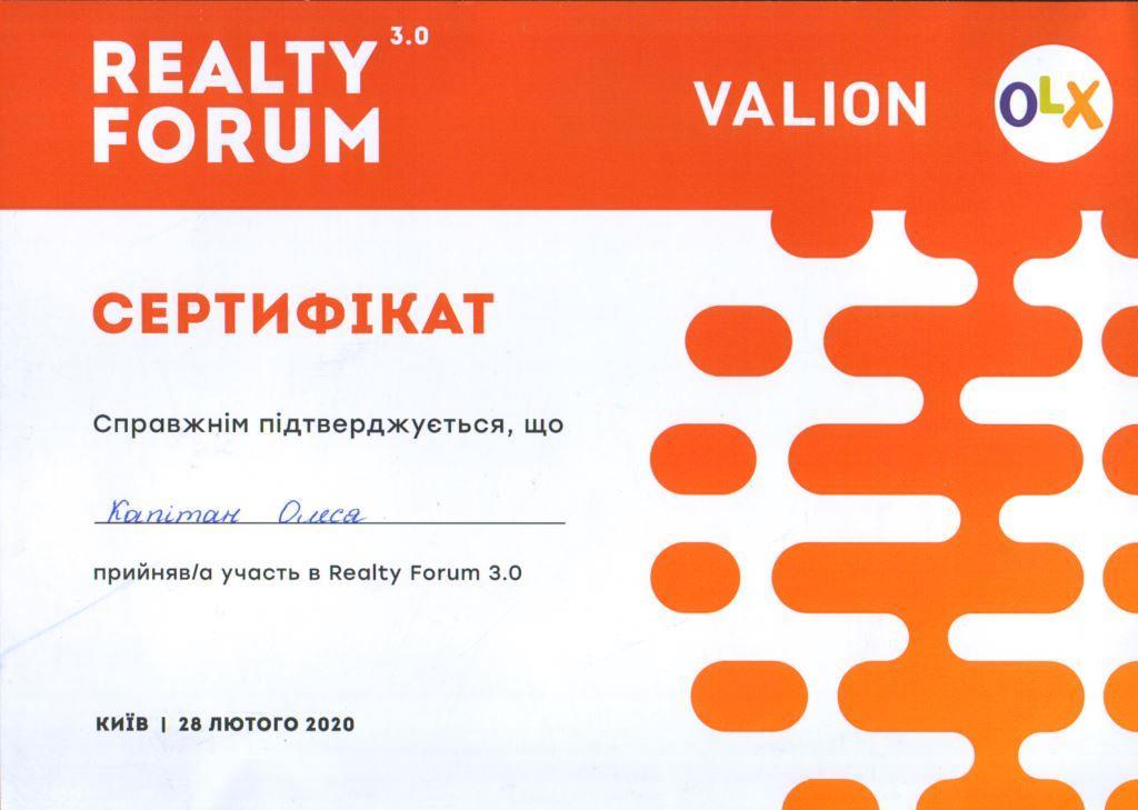 Сертифікат ВЖН (18)